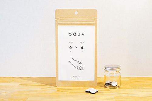 OQUA_1
